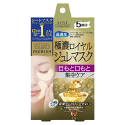 Premium Royal Jelly Eye Mask / CLEAR TURN