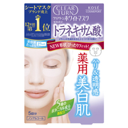 White Mask (Tranexamic Acid) / CLEAR TURN