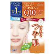 White Mask (Coenzyme Q10) / CLEAR TURN