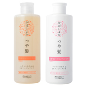 Gabaiyoka Shiny Hair Shampoo / Conditioner / Asty Cosmefreak