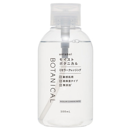 Moist Botanical Micellar Cleansing Water / unlabel