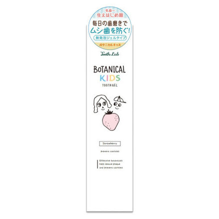 BOTANICAL KIDS TOOTH GEL / TeethLab