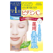 White Mask (Vitamin C) / CLEAR TURN