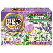 Rich Carbonated Bath Additive Luxurious Lavender Herb 12 Tablets
