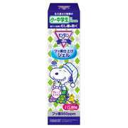 MONDAHMIN Jr. Fluorine Infused Gel Toothpaste Grape Mix Flavor / MONDAHMIN