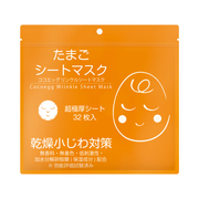 Wrinkle Sheet Mask Egg Sheet Mask / Cocoegg