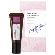Deep Moist Lip Treatment / chant a charm