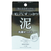 Kininaru Facial Soap Mud / MAX