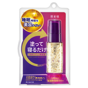 Terningcare Moisturizing Night Sleeping Serum / Hadabisei