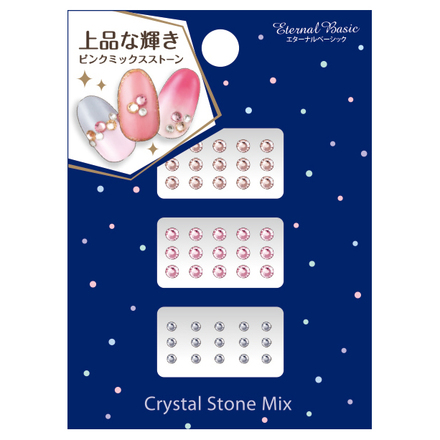 EB Crystal Stone Mix / eternal basic