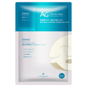 AG Ultimate Ocean Mask / AG Ultimate