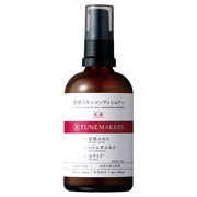 Concentrated Skin Conditioner Milk / TUNEMAKERS