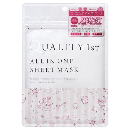 ALL IN ONE SHEET MASK Super Fast Skincare Sheet / QUALITY FIRST