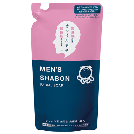 MEN'S SHABON FACIAL SOAP / Shabondama Soap