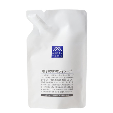 Yuzu Body Soap / M-mark series