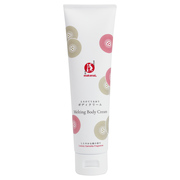 Melting Body Cream (Luxury Camellia Fragrance)