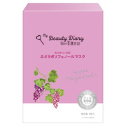Grape Polyphenols Mask / My Beauty Diary