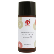 Massage Oil with Yuzu Essential Oil