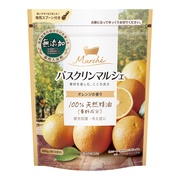 Bathclin Marche Orange / BATHCLIN