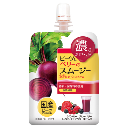 Beet & Berry Smoothie / NIPPN