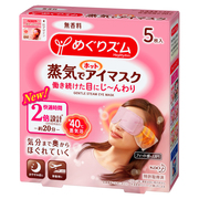 Steam Eye Mask Unscented / MegRhythm