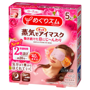 Steam Eye Mask Rose Fragrance / MegRhythm