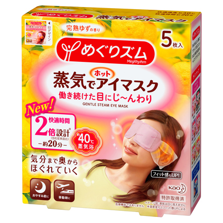 Steam Eye Mask Ripe Yuzu Fragrance / MegRhythm