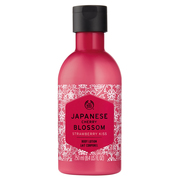 Japanese Cherry Blossom Strawberry Kiss Body Lotion