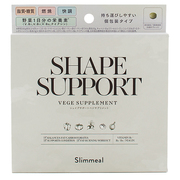 Slimmeal VEGE SUPPLEMENT
