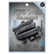 Essence Mask Black Mineral Series (Charcoal) / Pure Smile
