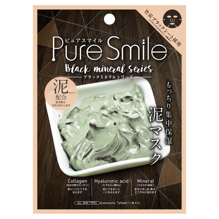 Essence Mask Black Mineral Series (Kaolin) / Pure Smile