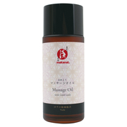 Massage Oil with Gold Leaf Yuzu / Makanai Cosme