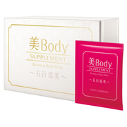 Bi Body SUPPLEMENT   / C'BON