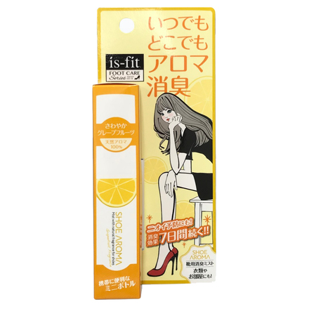 SHOE AROMA Fresh Grapefruit Fragrance / is-fit