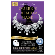 Queens Premium Mask Premium / QUALITY FIRST