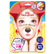 Dog Face Up Belt