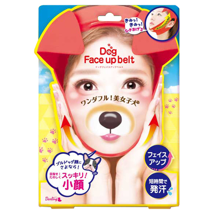 Dog Face Up Belt / Beauty World