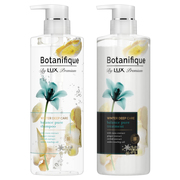 Premium Botanifique Winter Deep Care Balance Pure Pair with Pump  / LUX