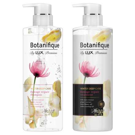 Premium Botanifique Winter Deep Care Damage Repair Pair with Pump