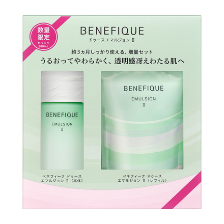 DOUCE 乳液 II / BENEFIQUE