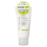 Moist Botanical Hand Gel Cream (Citrus Verbena)