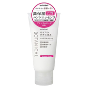 Moist Botanical Hand Gel Cream (Blossom Rose) / unlabel