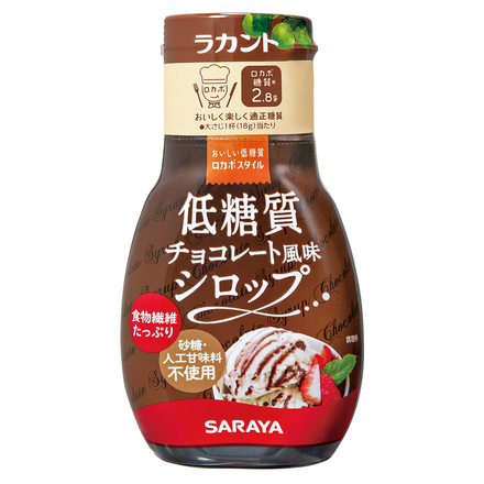 LOCABOSTYLE Chocolate Flavored Syrup / LOCABOSTYLE
