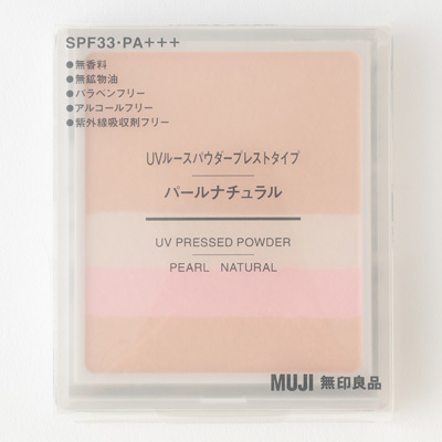 UV Loose Powder Pressed Type / MUJI