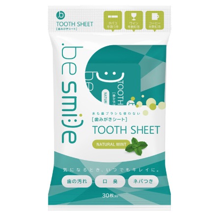 be smile Teeth Polishing Sheets