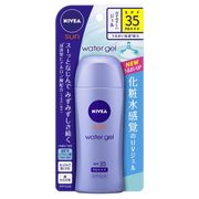 NIVEA Sun Super Water Gel
