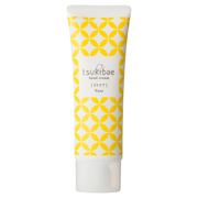Hand Cream UV Care Yuzu