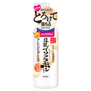 Cleansing Milk / NAMERAKAHONPO
