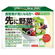 Vegetable Supplement / ishokudogen.com