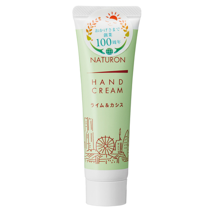 Hand Cream Lime & Cassis / PAX NATURON